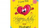 Happy Birthday Name Greeting Card Happy Birthday Dear Husband Greeting Card