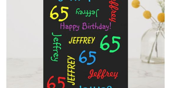 Happy Birthday Name Greeting Card Personalized Greeting Card Black 65th Birthday Card