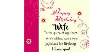 Happy Birthday to My Wife Card Happy Birthday Wife Greeting Card