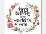 Happy Birthday to Wife Card Floral Happy Birthday to My Wonderful Wife Card by