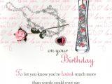 Happy Birthday to Wife Card Happy Birthday Wife Embellished Greeting Card