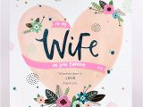 Happy Birthday to Wife Card Platinum Collection Birthday Card Wife Heart £1 99