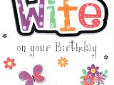 Happy Birthday to Wife Card Special Wife Birthday Card Cards