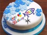Happy Birthday Wishes Write Name On Card 27 Beautiful Image Of Happy Birthday Cake with Name