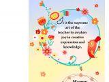 Happy Teachers Day Simple Card Happy Teacher Day Greeting Card