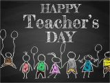 Happy Teachers Day Simple Card Teachers Day Par Greeting Card Banana Check More at Https