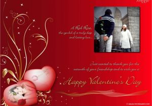 Happy Valentine Day Card with Name Happy Valentines Day Quote to Husband Download Happy