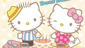 Hello Kitty Happy Birthday Card Happy Birthday Dear Daniel with Images Hello Kitty