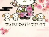 Hello Kitty Thank You Card Sanrio Hello Kitty 2018 Year Of the Dog New Year Postcards