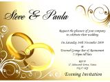 Hindu Wedding Card Logo Free Download Wedding Invites Design Invitation Templates Eis Design