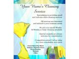 Housekeeping Flyer Templates Free 47 Printable Flyer Templates Psd Ai Free Premium