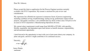 How to ask for Salary Requirements In Cover Letter 8 Salary Request Letter Salary Slip