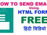 How to Send HTML Template as An Email In PHP How to Send Email From HTML Contact form Using PHP Mail