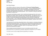 How to Start A Cover Letter for An Internship How to Start A Letter for A Job Memo Example