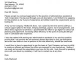 How to Write An Online Cover Letter Fill In the Blanks Cover Letter Letter Of Recommendation