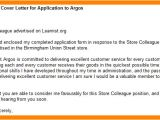 How to Write Cover Letter for Online Job Application How Do You Write A Cover Letter for An Online Application
