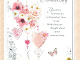 Image Of Marriage Anniversary Card Details About First 1st Wedding Anniversary Card with