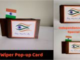 Independence Day Greeting Card Handmade How to Make An Independence Day Card Wiper Pop Up