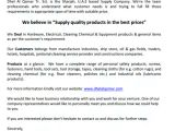 Introducing Company Via Email Template 4 Company Introduction Email Samples formats Examples