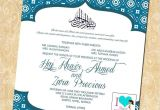 Invitation Card for Name Ceremony 27 Brilliant Picture Of Muslim Wedding Invitations Muslim