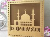 Invitation Card for Ramadan Eid 100pcs Happy Eid Laser Cut Invitations Cards Greeting Card Ramadan Decorations islamic Party Happy Eid Mubarak Decorations