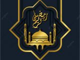 Invitation Card for Ramadan Eid Ramadan Kareem islamic Design with Calligraphy and Mosque
