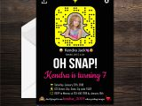 Invitation Card for Your Birthday Party Snapchat Birthday Invitation Snapchat Birthday Snapchat