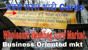 Invitation Card Kaise Banate Hai Wedding Cards wholesale Market L Cheapest Shadi Cards L
