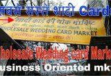 Invitation Card Kaise Banta Hai Wedding Cards wholesale Market L Cheapest Shadi Cards L