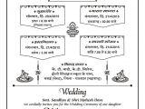 Invitation Card Quotes In Hindi Wedding Invitation Card In Hindi Cobypic Com