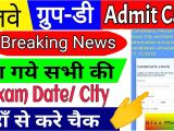 Itbp Admit Card Name Wise Rrb Group D Admit Card Kaise Download Kare 2018 All Shift