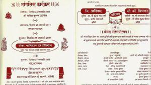 Jain Wedding Card Matter In Hindi Navaratan Kachhawaha Navaratankachhawaha On Pinterest