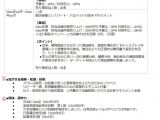 Japanese Resume format Word Tutorial How to Write A Japanese Resume Part 3 Recruit now