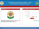 Jee Paper 2 Admit Card Jee Main 2018 Admit Card Released by Cbse