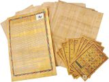 Jk Arts Teachers Day Card 10 Blank Egyptian Papyrus Sheets for Art Projects and Schools 8x12in 20x30cm