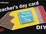 Jk Arts Teachers Day Card 35 Tutorial Make A Teacher S Day Card with Video