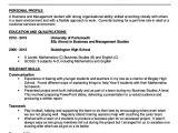 Job Application First Time Job Seeker Resume format First Job Resume 7 Free Word Pdf Documents Download