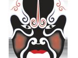 Kabuki Mask Template top Mask Kabuki Peking Opera Chinese Opera Costume Black