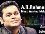 Kadhalar Dhinam Valentine Card Bgm A R Rahman S Most Wanted Melodies A R Rahman Young Thug