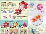 Kanzashi Flower Templates Selamat Datang Di Kawaii Collections Clover tool