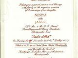 Kerala Hindu Wedding Card Matter In Malayalam 35 Latest Kerala Christian Wedding Invitation Cards Matter