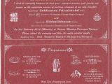 Kerala Hindu Wedding Card Matter In Malayalam Muslim Wedding Card Pdf format Samyysandra Com