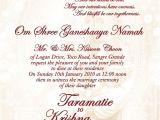 Kerala Wedding Card Invitation Wording Kerala Christian Wedding Invitation Cards Wordings Cobypic Com