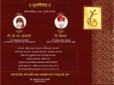 Kerala Wedding Card Invitation Wording Wedding Card Invitation Dengan Gambar