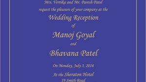 Kerala Wedding Card Invitation Wording Wedding Invitation Wording for Reception Ceremony with