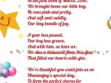 Kid Birthday Thank You Card Wording Thank You Card for My son S First Birthday Party I Used