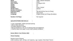 Kitchen Helper Sample Resume Functional Kitchen Helper Resume Template