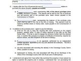 Land Proposal Template 15 Purchase Proposal Templates Sample Templates