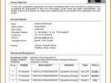 Latest Resume Template 4 Latest Cv format Sample Ledger Paper