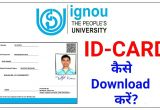 Love Card Kaise Banate Hai Ignou Id Card A A A A Download A A A A How to Download Ignou I Card
